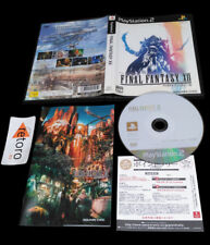 FINAL FANTASY XII 12 Sony PS2 PLAYSTATION2 Play2 Station 2 JAP Square