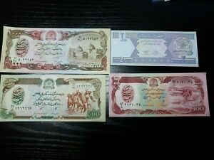 🇦🇫 Afghanistan assortment of 4 old Banknotes Currency Paper Money  021821-13
