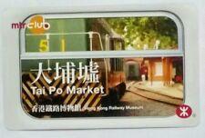 mtrclub souvenir ticket - Tai Po Market