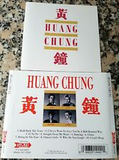HUANG WANG CHUNG 1982 1995 MEGA RARE USA CD Hues Feldman China Chinese Girls