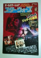 1983 Star Wars Japanese ROTJ Jedi Book Photos & Behind Scenes & Profiles