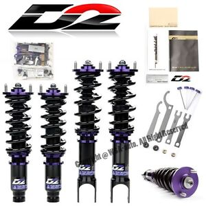 For 1994-1999 Toyota Celica GT-FOUR (Welding req) D2 suspension kit Coilovers