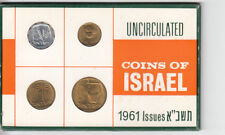 Coins of Israel 1961 Mint Set 4 Coins, Uncirculated Private Issue