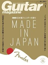 Guitar Magazine Japan Book feat Fender Japan JV Fujigen Stratocaster Telecaster