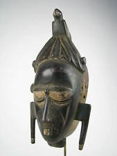 GothamGallery Fine African Art - Ivory Coast Djimini Tribal Mask - D