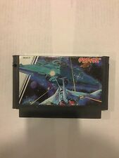 NINTENDO NES Famicom Gradius I 1 Konami RARE
