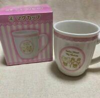 limited NEW Sailor Moon x My Melody Cup Mug Sanrio Pink White JAPAN kawaii cute