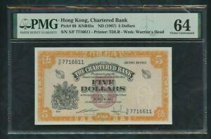 ND 1967  Hong Kong, Chartered  Bank  Pick# 69   5 Dollars  PMG 64