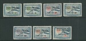 Honduras 1941 Rehabilitada Para Etc Plus Neuf Valeur (Scott C111-C117) VF MH