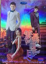 April Star (2017) Chinese Drama Series DVD Qi Wei, Nicky Wu