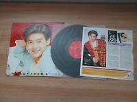 Jimmy Lin 林志穎 - The Boy From China 1993 Korea Vinyl LP Insert