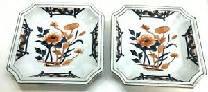 "Pair Andrea by Sadek Asian Floral Japan Decorative 8"" Square Plates Blue Orange"