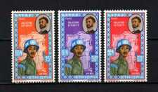 Ethiopia - Ethiopie - United Nations 1962 MNH set UN Forces in the Congo