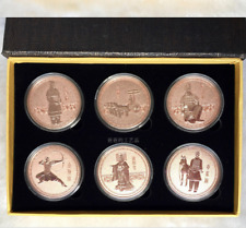 Chinese Qin Terra Cotta Warriors Tourism Commemorative Coin set