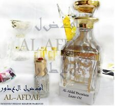 6ml Ambergris Deluxe by Al-Afdal Perfumes Arabian Perfume oil/Attar/Ittar/Itr