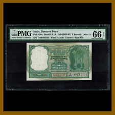 India 5 Rupees, 1962-1967 P-36a Sig# 75 Letter A PMG 66 EPQ Unc