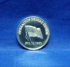 1991 Operation Desert Storm Support Those Who Serve Silver Coin