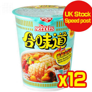 Nissin Cup Noodles Instant Spicy Seafood (Box of 12 Cups) 合味道 香辣海鮮杯麵