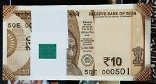 10 RUPEES 100 NOTES BUNDLE: YEAR 2017 FANCY NO: 000501 TO 000600. FIRST ISSUE