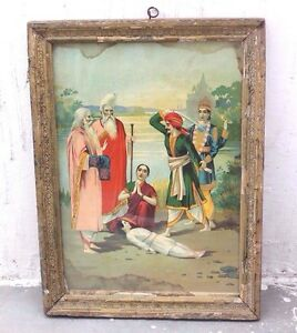 Antique Beautiful Lady Prayer To God For Save Her Husband Life Scene Litho Print