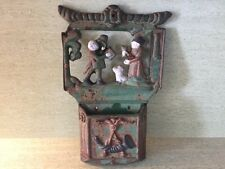 ARCHITECTURAL SALVAGE CAST IRON MAIL HOLDER BOX GREAT CONDITION DOG MAN WOMAN
