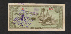 1/2 RUPEE FINE BANKNOTE FROM JAPANESE OCCUPIED BURMA 1942  WITH UTILITY STAMPS