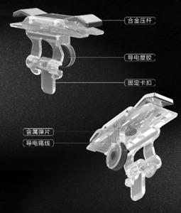 E9 Phone Triggers six-finger Fire Button Sensitive Shoot Aim Keys Shooter Joysti