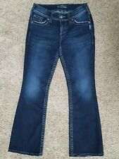 SILVER Suki Surplus Bootcut womens jeans --- size 28 x 29 --- GREAT condition