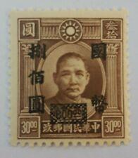 Rare Stamps China Doctor Sun Yat Sun 800-30 Overprint