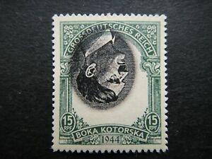 Germany Nazi 1944 1945 Stamp MNH ERROR Adolf Hitler Swastika Eagle WWII Third Re