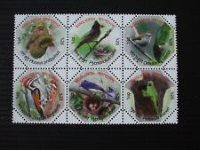 """ BIRDS "" BANGLADESH - 2012 "" BIRD NESTS - Set 6 in Block of 6 "" U/M .SG.1103/08"