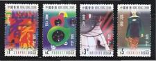 HONG KONG CHINA 1998 HONG KONG DESIGNS COMP. SET OF 4 STAMPS SC#826-829 IN MINT