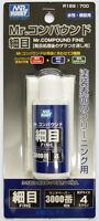 Mr Hobby Compound Fine 25cc R189 w/ Cloth 3000 Grit Liquid Sandpaper GSI Creos