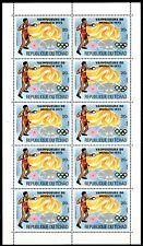 TCHAD 1972 Jeux Olympiques MUNICH Michel 627A - 632A , les 6 feuilles entières
