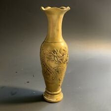 Chinese antique bronze vase from xuande period of Ming dynasty