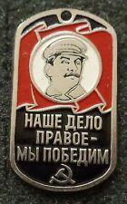 rusa CHAPA COLGANTE PERRO MEDALLA CCCP soviético Stalin #145s