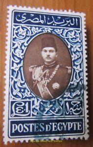 EBS Egypt مِصر 1939  - King Farouk £1 - Michel 259 Used