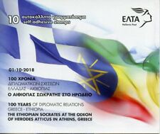 Greece 2018 MNH Diplomatic Rel Ethiopia 10v S/A Booklet Socrates Flags Stamps