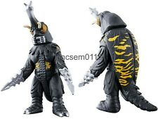 PRE Movie Monster Series Megalon July 2021 Godzilla vs Megalon Figure Soft Vinyl