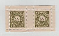 China Occ Japan Inspection Seal Tea Revenue Stamp MNH no gum Pair NICE -12-30