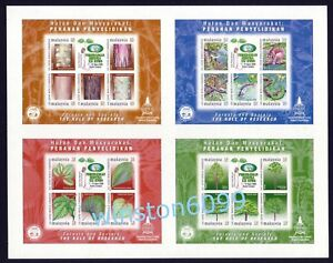 2000 Malaysia Forest Research Society 4 Imperf Mini-Sheets (Uncut) in 1 Sheetlet