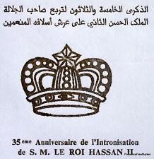 35° ANNIVERSAIRE SM ROI HASSAN II MAROC MOROCCO ENVELOPPE PREMIER JOUR FDC MA824