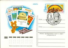 Russia Olympische Spiele Olympic Games 1980 Oly. stationary card cancel Media