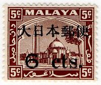 (I.B) Malaya States Revenue : Selangor (Japanese Occupation) 6c on 5c