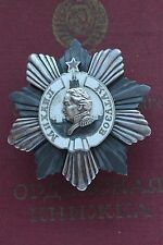 USSR RUSSIA ORDER OF KUTUZOV 2ND CLASS WITH DOCUMENT SUPER RARE