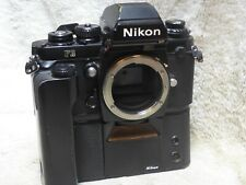 Nikon F3HP Film Camera with MD-4 Motordrive full working order.  view pictures