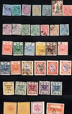 Middle East 1Persia Postes Persanes Stamps lot