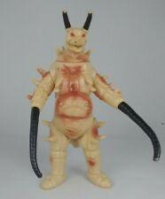 BANDAI 1984 GUDON Figure Ultraman kaiju Monster Popy Tokusatsu