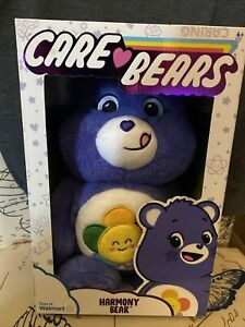 """New Release 2021 CARE BEARS 14"""" Plush HARMONY BEAR with COIN Exclusive"""