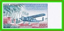CHAD 1963 MAIL PLANE  & TRUCK imperforated SC#C12 MNH CV$20.00 AVIATION